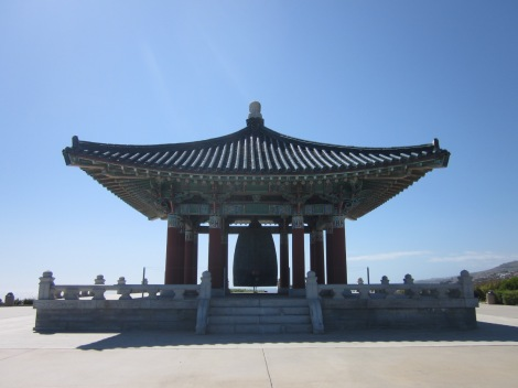 Korean Bell of Friendship Pavilion
